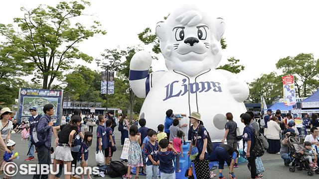 ドーム型ふわふわ遊具「ふわふわレオドーム」など、親子で楽しめるイベントが盛りだくさん (c)SEIBU Lions