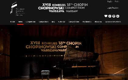第18回ショパン国際ピアノコンクール本大会出場ピアニストが決定 日本からは反田恭平、角野隼斗、小林愛実ら14名