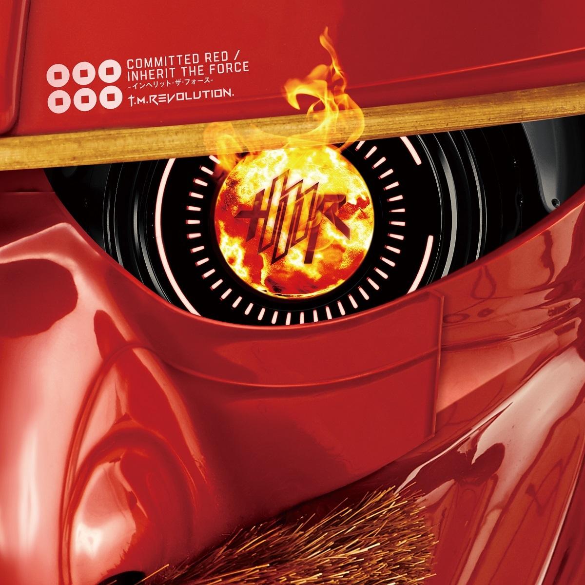 T.M.Revolution「Inherit the Force -インヘリット・ザ・フォース-」通常盤