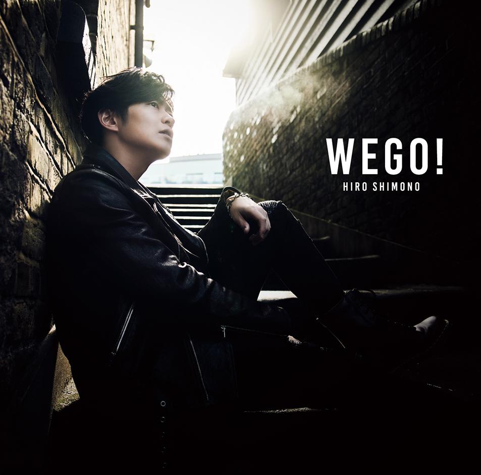 下野紘1stアルバム『WE GO!』通常盤