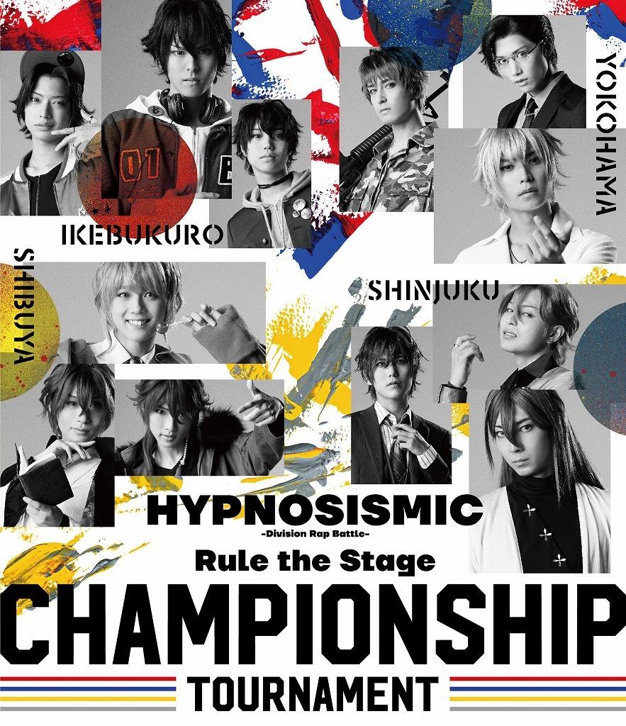『ヒプノシスマイク-Division Rap Battle-』Rule the Stage -Championship Tournament- BD