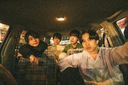 マカロニえんぴつ、ニューアルバム『hope』の収録曲とジャケット写真を解禁、初回盤DVDのダイジェスト映像も公開