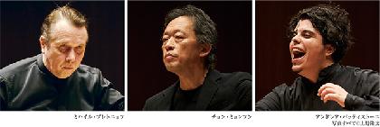 東京フィルハーモニー交響楽団 2017/18シーズンの聴きどころ 3人の指揮者が牽引する意欲的なプログラミング