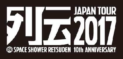 新鋭が集う『スペースシャワー列伝JAPAN TOUR』、記念すべき10回目の開催が決定