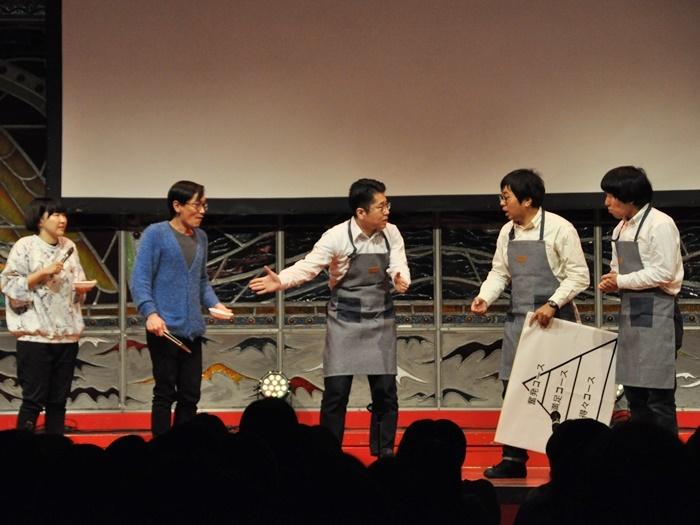 昨年の「ヨーロッパ企画カウントダウン2017→2018 in KBSホール」より。観客のリクエストに応えて、お蔵出しのコントを上演した。 [撮影]吉永美和子