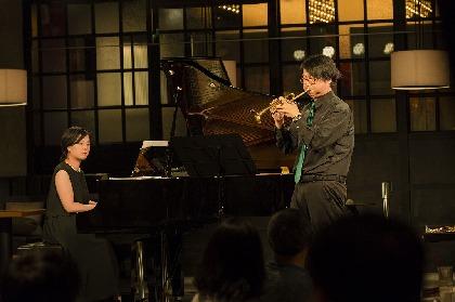 海瀬京子(ピアノ)&小島光博(トランペット) 3種のトランペットが登場!ピアノと共に響く3つの個性