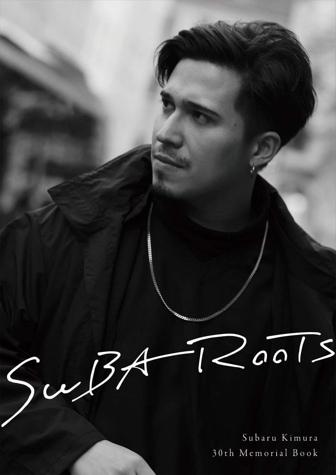 木村昴30thメモリアルブック「SUBA ROOTS」  (C)Independent Works,Inc