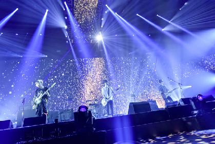 BUMP OF CHICKEN史上最長ツアー、振替公演で終幕「福岡に来れてよかった」