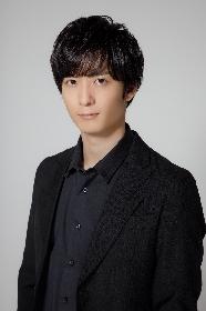 梅原裕一郎が不器用なイケメン後輩役で出演 ニキビケアブランド「アクネオ」のショートアニメが公開