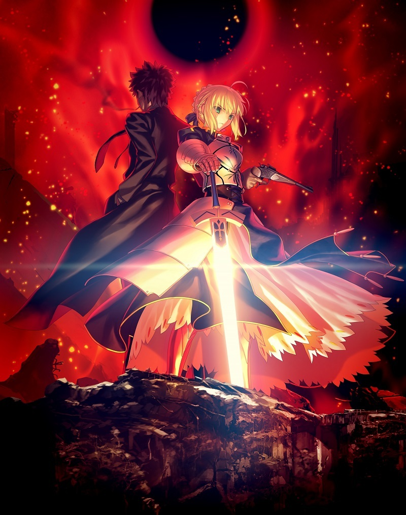 (c)Nitroplus/TYPE-MOON・ufotable・FZPC