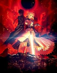 アニメ『Fate/Zero』Blu-ray Disc Box Standard Edition 武内崇描き下ろしジャケット公開