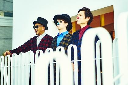 H ZETTRIO 12か月連続配信中の楽曲たちから高まるライブへの期待、すべての人を笑顔にする魔法の音楽を生み出す3人が語るバンドのリアルと意外な野望