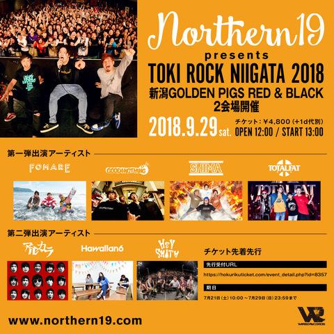 Northern19 presents TOKI ROCK NIIGATA 2018