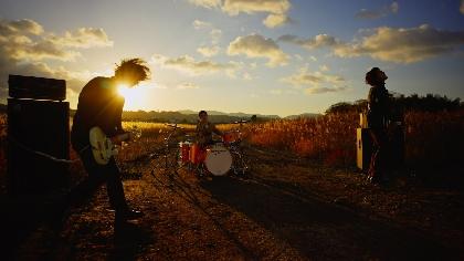 SIX LOUNGE、地元・大分で撮影した新曲「カナリア」のMV公開
