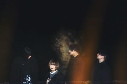 ジャパニーズ・シューゲイザー・シーンの新星、福岡のクレナズムが新曲『エピローグまで』を配信リリース