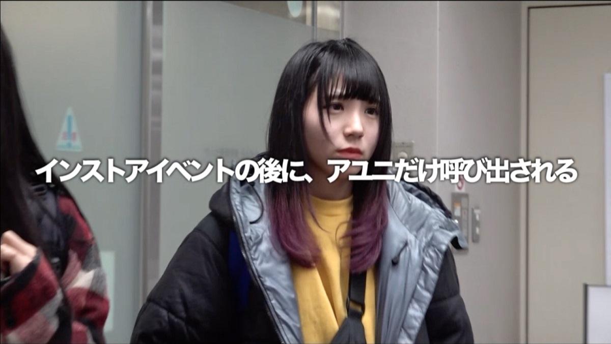 D 髪型 アユニ