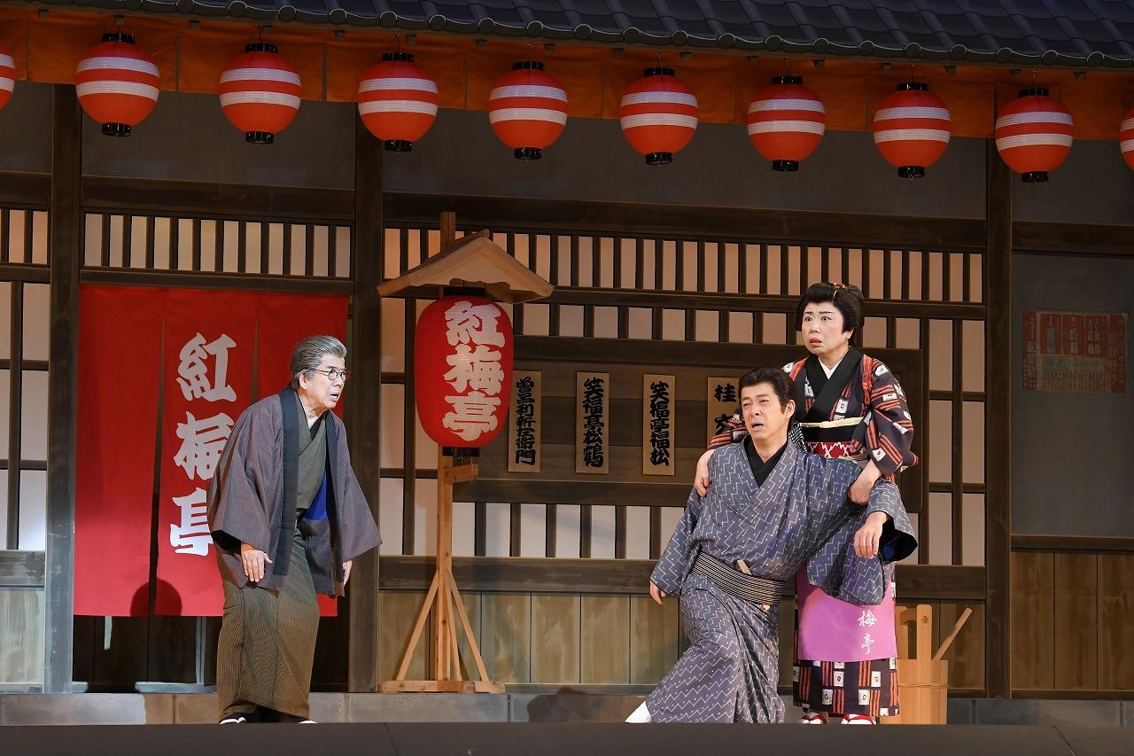 『おあきと春団治〜お姉ちゃんにまかしとき〜』舞台写真 (左から)西川きよし、西川忠志、藤山直美 /(C)松竹