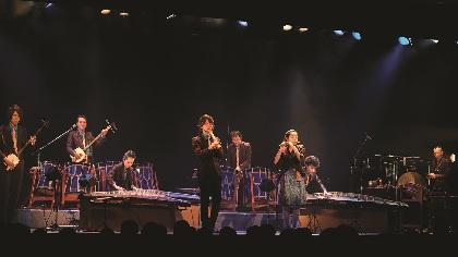 花見と和楽器を融合させたスペシャルライブが開催に 和楽器オーケストラ、日本凱旋ライブ