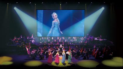 """『アナ雪』『モアナ』『プリンセスと魔法のキス』などを特別映像と組曲で 『ウォルト・ディズニー・アニメーション・スタジオ """"ザ・コンサート""""』が開催決定"""