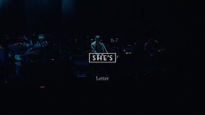 SHE'S、CM等で注目集める「Letter」のライブ映像を公開
