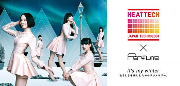ユニクロ「HEATTECH」×Perfumeコラボビジュアル