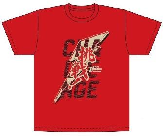 B1川崎が首位攻防3連戦で「挑戦」Tシャツを来場者にプレゼント!