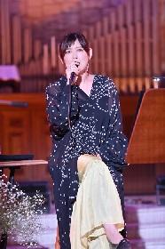 絢香、オンライン生配信ライブ『ONLINE LIVE~空のプレイリストを歌う夜~』 教会に響き渡ったプレミアムライブがアーカイブ配信開始