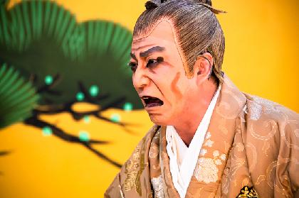 松本幸四郎が図夢歌舞伎『忠臣蔵』配信に向けて意気込みを語る