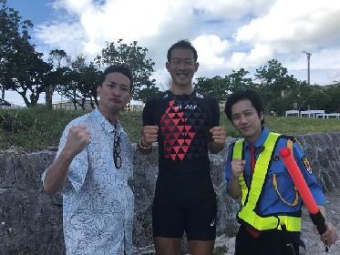 元日恒例「TOKIO嵐」で松岡昌宏と二宮和也が右代啓祐の挑戦サポート