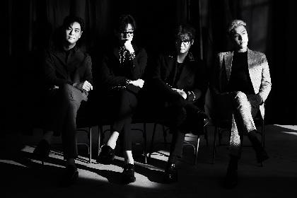 NELL、約1年3ヶ月ぶりとなる日本公演を東京・大阪で開催決定