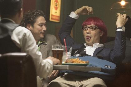 斎藤工がHi-STANDARDを意識し、なぜか赤イジリー岡田に到達 高速ベロも披露するIndeed新CM映像を公開
