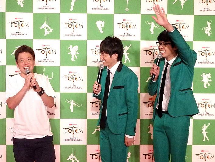 『ダイハツ トーテム』PR隊のネゴシックス、トット(左から多田智佑、桑原雅人)