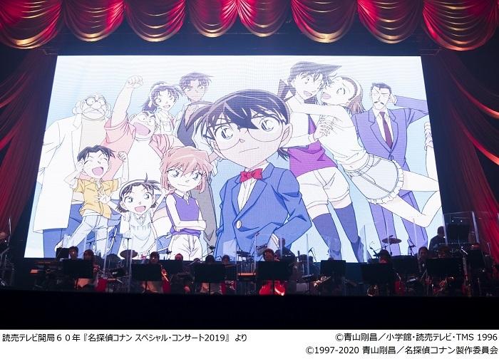 読売テレビ開局60年 『名探偵コナン スペシャル・コンサート2019』 より3