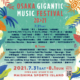 『OSAKA GIGANTIC MUSIC FESTIVAL 20>21』タイムテーブルと会場詳細マップを発表