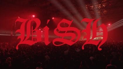 BiSH 幕張メッセライブ最後に披露した「NON TiE-UP」ライブ映像フル公開
