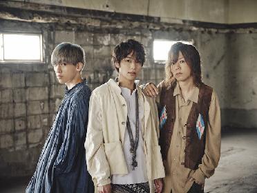 海宝直人率いるCYANOTYPE 新曲「紬 -tsumugi-」のミュージックビデオが解禁