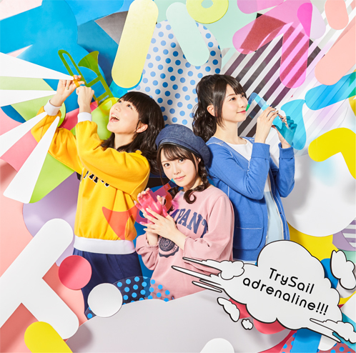 TrySail 2ndアルバム『TAILWIND』初回盤