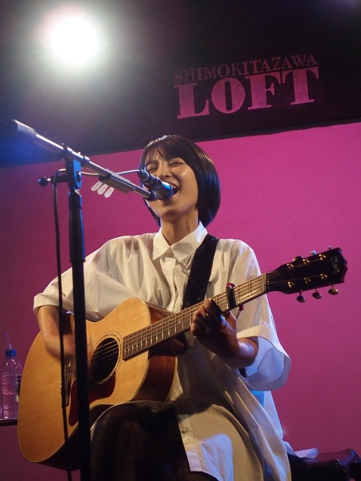 『miwa live at 下北沢LOFT 〜Remote acoguissimo〜』