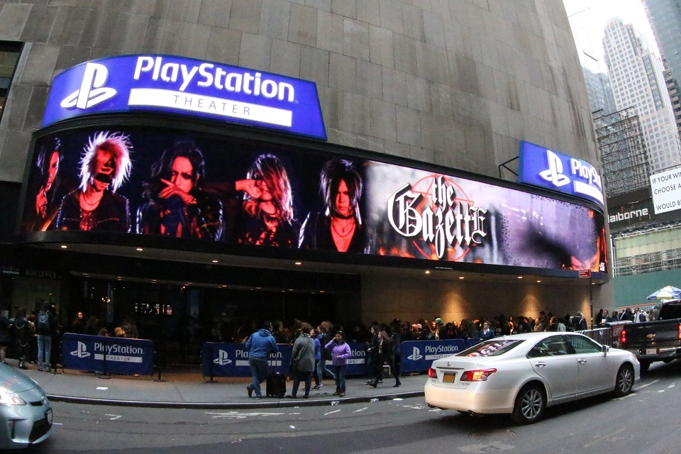 ニューヨーク・PlayStation THEATER