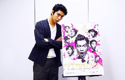 賀来賢人インタビュー ミュージカル『ヤングフランケンシュタイン』で念願の小栗旬との共演叶ったり!