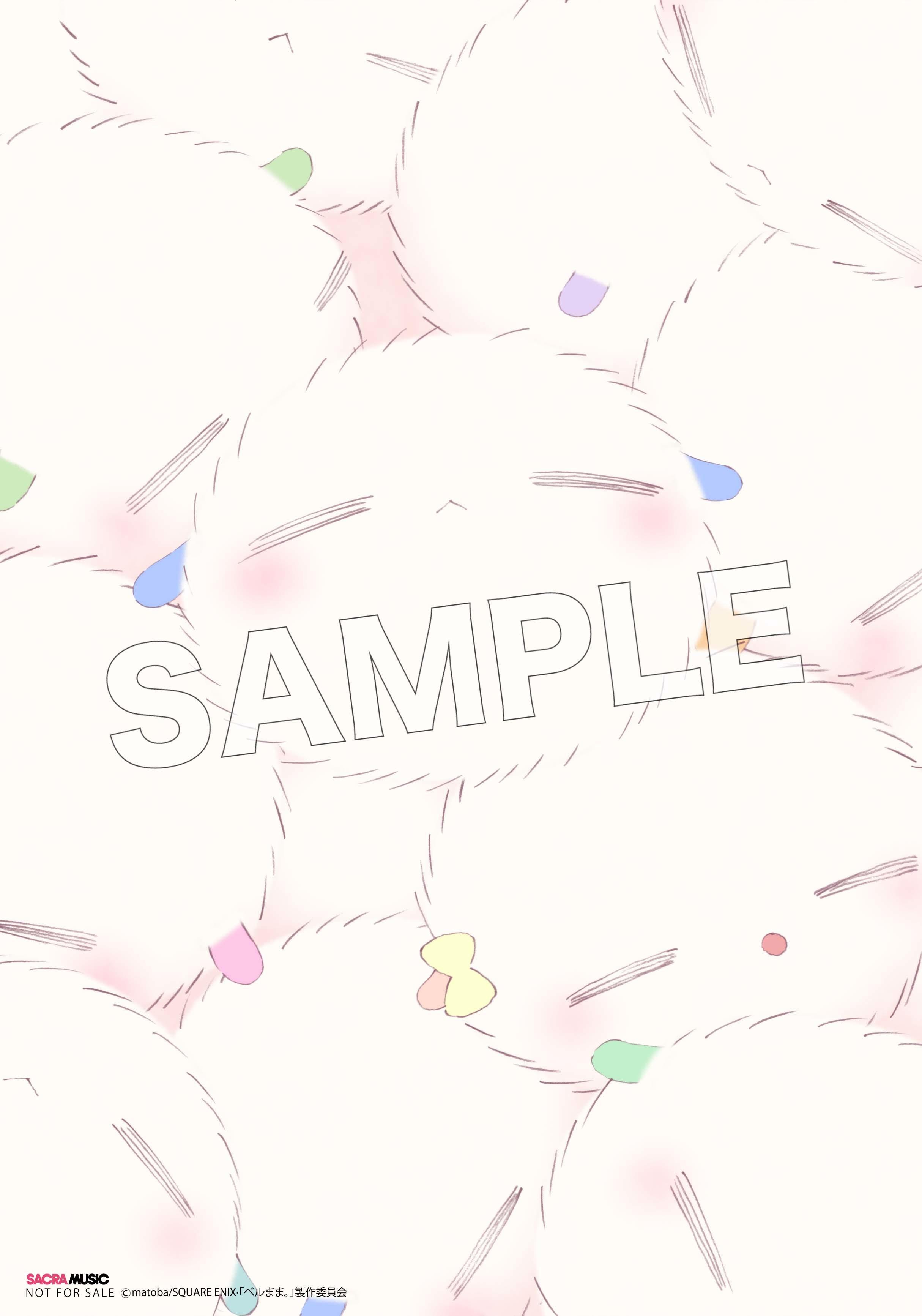 ソフマップ購入特典ポストカードデザイン