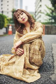 斉藤朱夏「新しい私も見せられたらいいな」 地元・埼玉FM NACK5でレギュラー番組『しゅかラジ!』を7月1日スタート