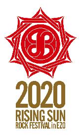 『RISING SUN ROCK FESTIVAL 2020 in EZO』、本年のロゴとチケット発売スケジュールを発表