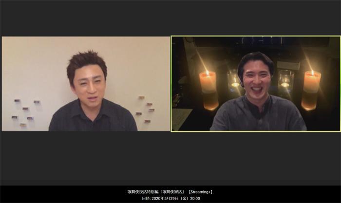 次に歌舞伎NEXTをやる時がきたら「ぜひ僕も出してください」と申し出る松也。「観にきてください」と笑顔でかわす幸四郎。 提供:松竹
