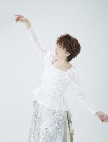 """岡本真夜、2回目の配信ライブは""""切ない泣ける楽曲""""と提供楽曲を披露"""