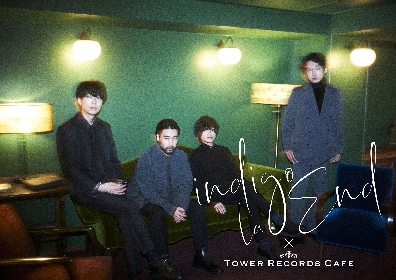 indigo la End、アルバム『夜行秘密』のリリースを記念してTOWER RECORDS CAFEとコラボ