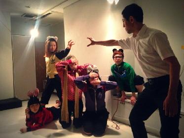"""隠れファン増殖中の新進劇団「トリコロールケーキ」が """"怖くないホラー""""を2年ぶり再々演"""