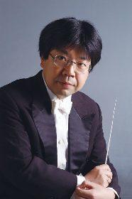 第6回 音楽大学フェスティバル・オーケストラ ~名匠のもとに若い力が集結