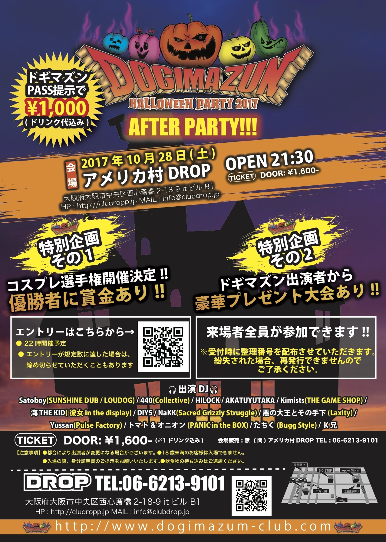AFTER PARTY!!!
