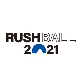 『RUSH BALL 2021』アレキ、ビーバー、オーラル、バニラズ、WANIMA、SHISHAMOら38組の全出演アーティストと日割りを発表
